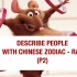 IELTS VOCABULARY: DESCRIBE PEOPLE WITH CHINESE ASTROLOGY - RAT (P2)