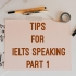 TIPS FOR IELTS SPEAKING PART 1